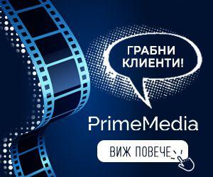 Prime_4