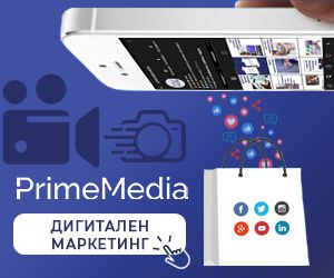 Prime_5